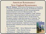 american renaissance new england renaissance