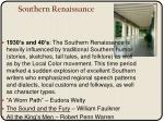 southern renaissance