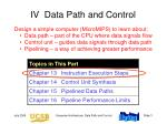 iv data path and control