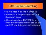cas number searching
