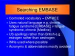 searching embase