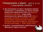 post powanie z jajami za ii cz d ust 2 rozporz dzenia 2160 2003