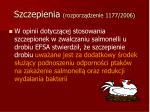 szczepienia rozporz dzenie 1177 2006