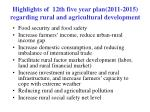 highlights of 12th five year plan 2011 2015 regarding rural and agricultural development