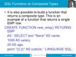 sql functions on composite types56