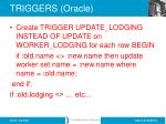 triggers oracle