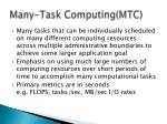many task computing mtc