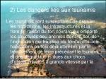 2 les dangers li s aux tsunamis