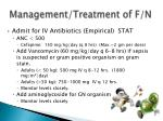 management treatment of f n