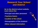 research your school and district