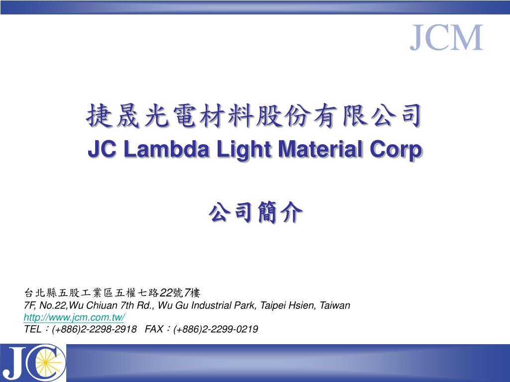 jc lambda light material corp l.