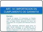 art 141 importacion en cumplimiento de garantia12