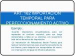 art 162 importacion temporal para perfeccionamiento activo16