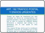 art 192 trafico postal y envios urgentes