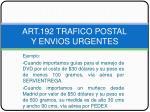 art 192 trafico postal y envios urgentes20