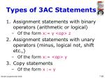 types of 3ac statements