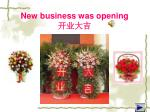 new business was opening