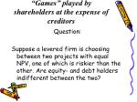 games played by shareholders at the expense of creditors