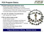 fcs program status