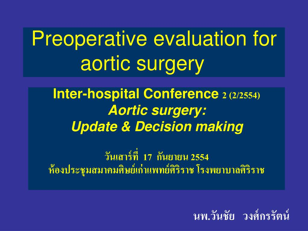 preoperative evaluation for aortic surgery l.