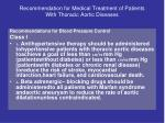 recommendation for medical treatment of patients with thoracic aortic diseases29