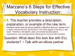 marzano s 6 steps for effective vocabulary instruction