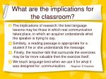 what are the implications for the classroom
