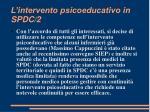 l intervento psicoeducativo in spdc 2