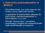 l intervento psicoeducativo in spdc 3