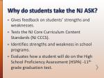 why do students take the nj ask