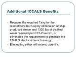 additional iccals benefits