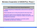 monetary cooperation of asean plus phase 220