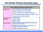 the greater chinese economic area19