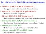 key references for noah lsm physics performance