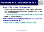 download and installation of ns27