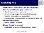 executing ns2