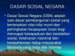 dasar sosial negara