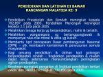 pendidikan dan latihan di bawah rancangan malaysia ke 9