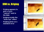 idw vs kriging