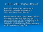 s 1012 796 florida statutes