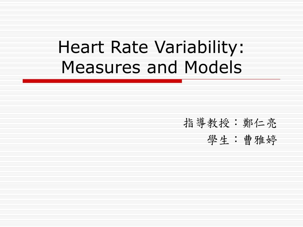 heart rate variability measures and models l.