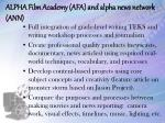alpha film academy afa and alpha news network ann