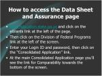 how to access the data sheet and assurance page