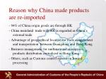 reason why china made products are re imported