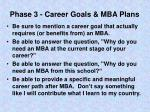 phase 3 career goals mba plans