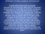 approach to non classical psychology