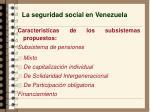 la seguridad social en venezuela8