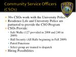 community service officers csos