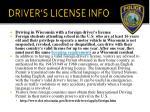 driver s license info