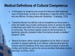medical definitions of cultural competence